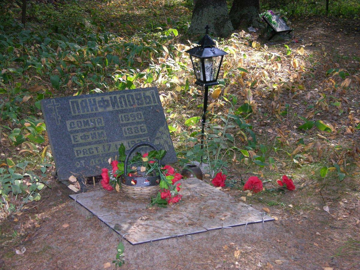 Символическое надгробие Д. И. и Е. М. Панфиловых. Фото 23.08.2006