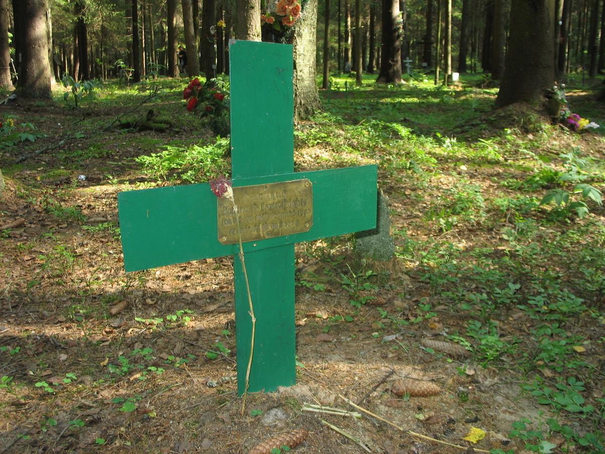 Памятный крест В. Б. Кавецкому. Фото 23.08.2007