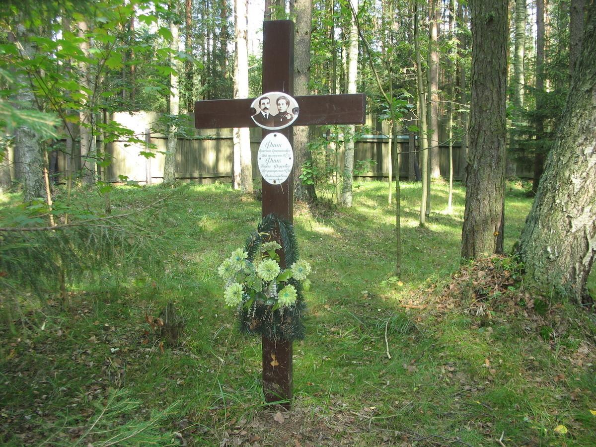 Памятный крест Х. Х. и Т. Ф. Финк. Фото 23.08.2007