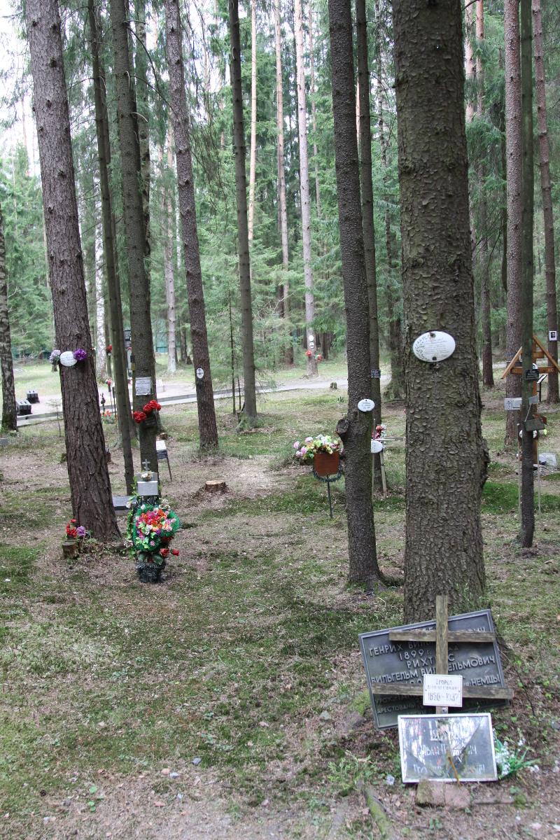 Памятная табличка К. А. Уннаму. Фото 25.08.2007