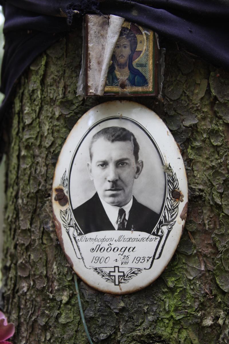 Памятная табличка П. И. Яковлева. Фото 25.08.2007