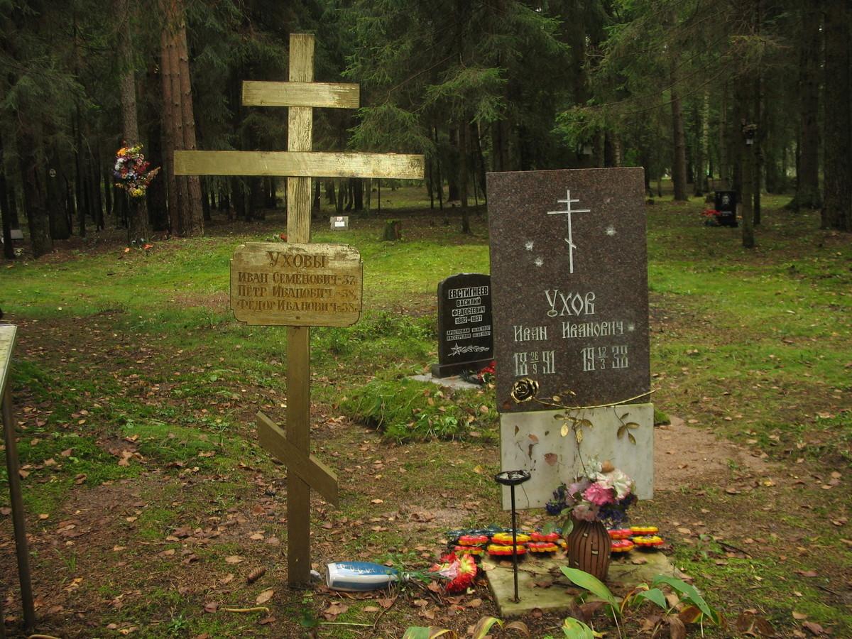 Памятный крест И. С., П. И. и Ф. И. Уховым. Фото 23.08.2007