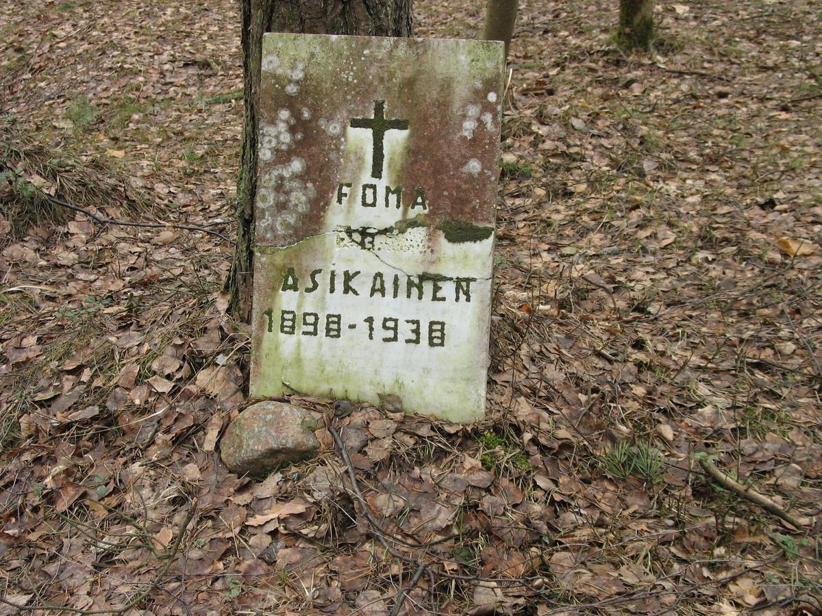 Символическое надгробие Ф. И. Азикайнена. Фото 23.08.2007