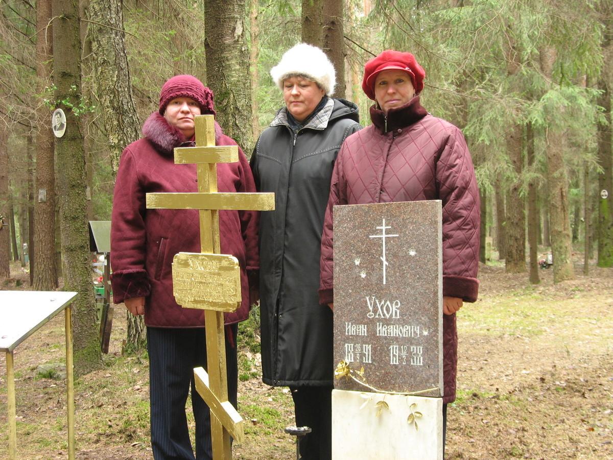Памятный знак И. И. Ухову. Фото 22.04.2007