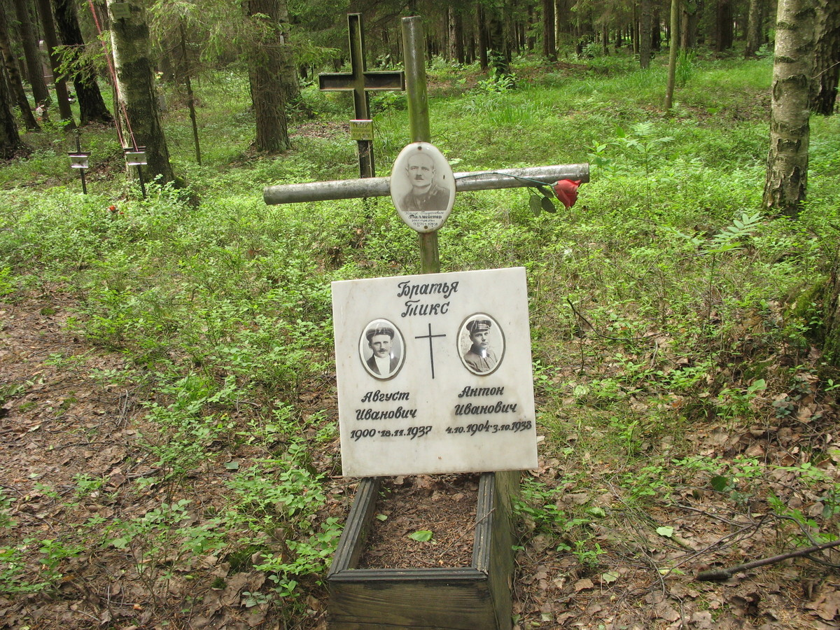 Символическое надгробие Ю. П. Талмейстера, А. И. и А. И. Тикс. Фото 23.08.2006