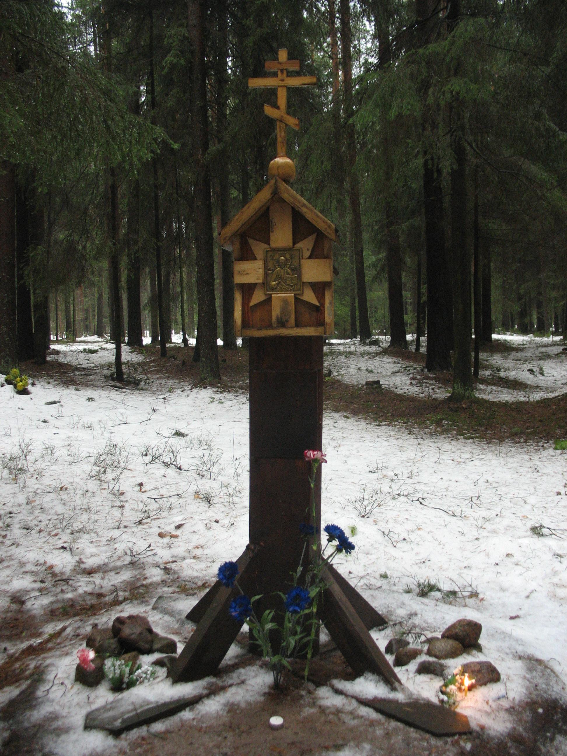 Памятный знак Ф. Ф. Окуневу. Фото 03.06.2006