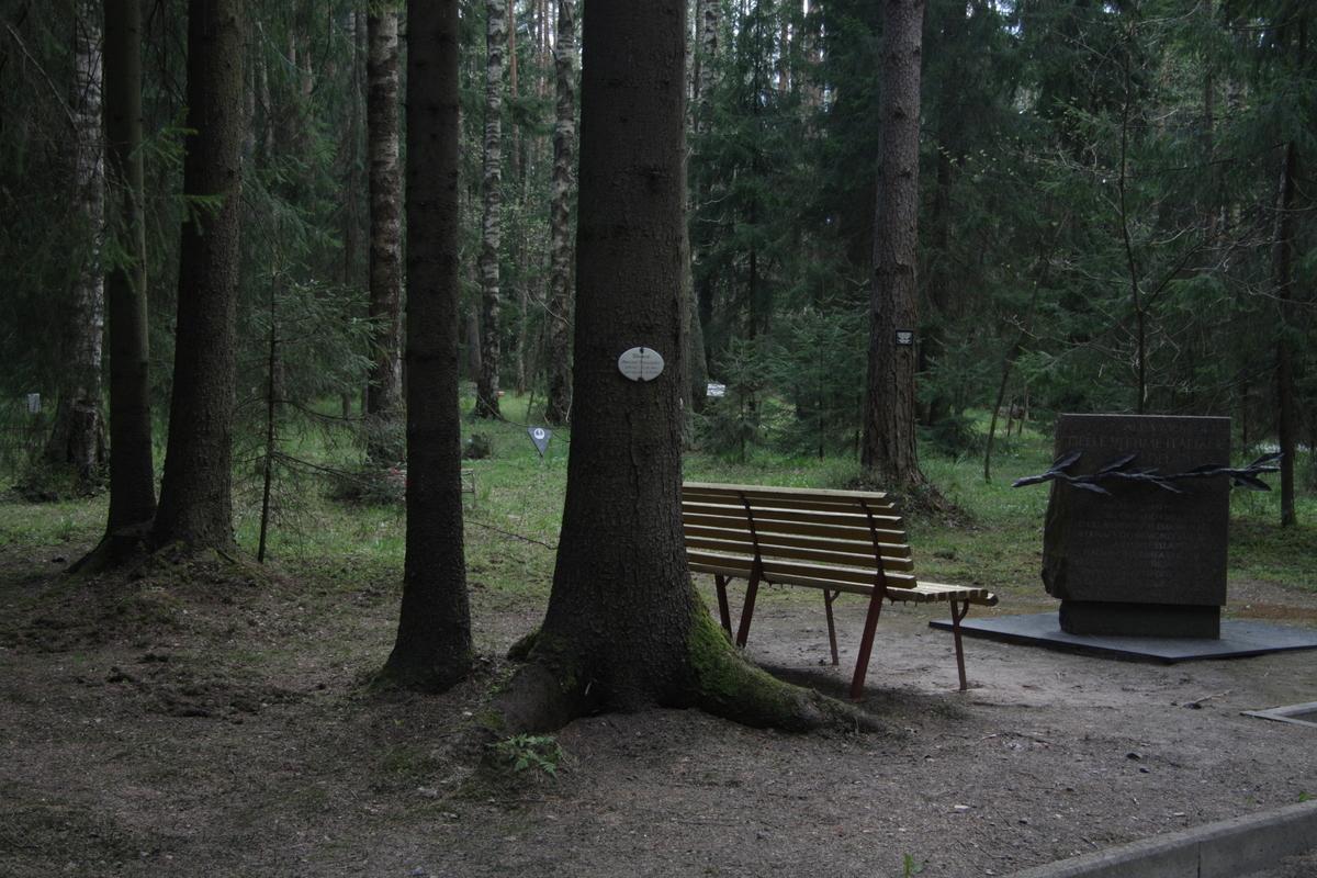 Памятная табличка В. Н. Иванову. Фото 18.05.2017