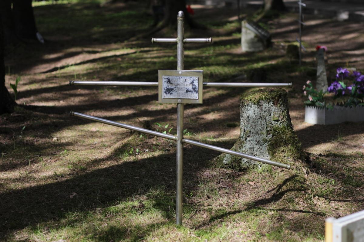 Памятный крест С. П. Пантелееву. Фото 27.05.2017