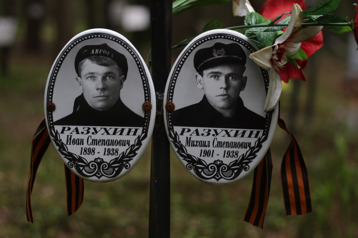 Памятный знак И. С. и М. С. Разухиным. Фото 05.06.2017