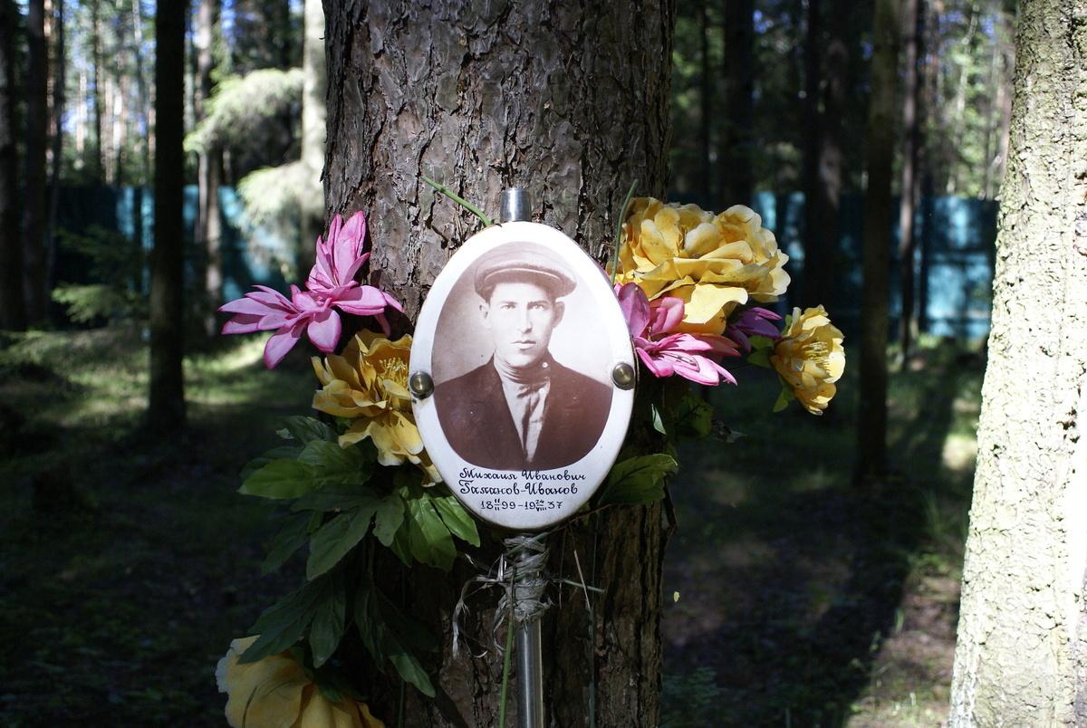 Памятная табличка М. И. Галанову-Иванову. Фото 23.08.2007