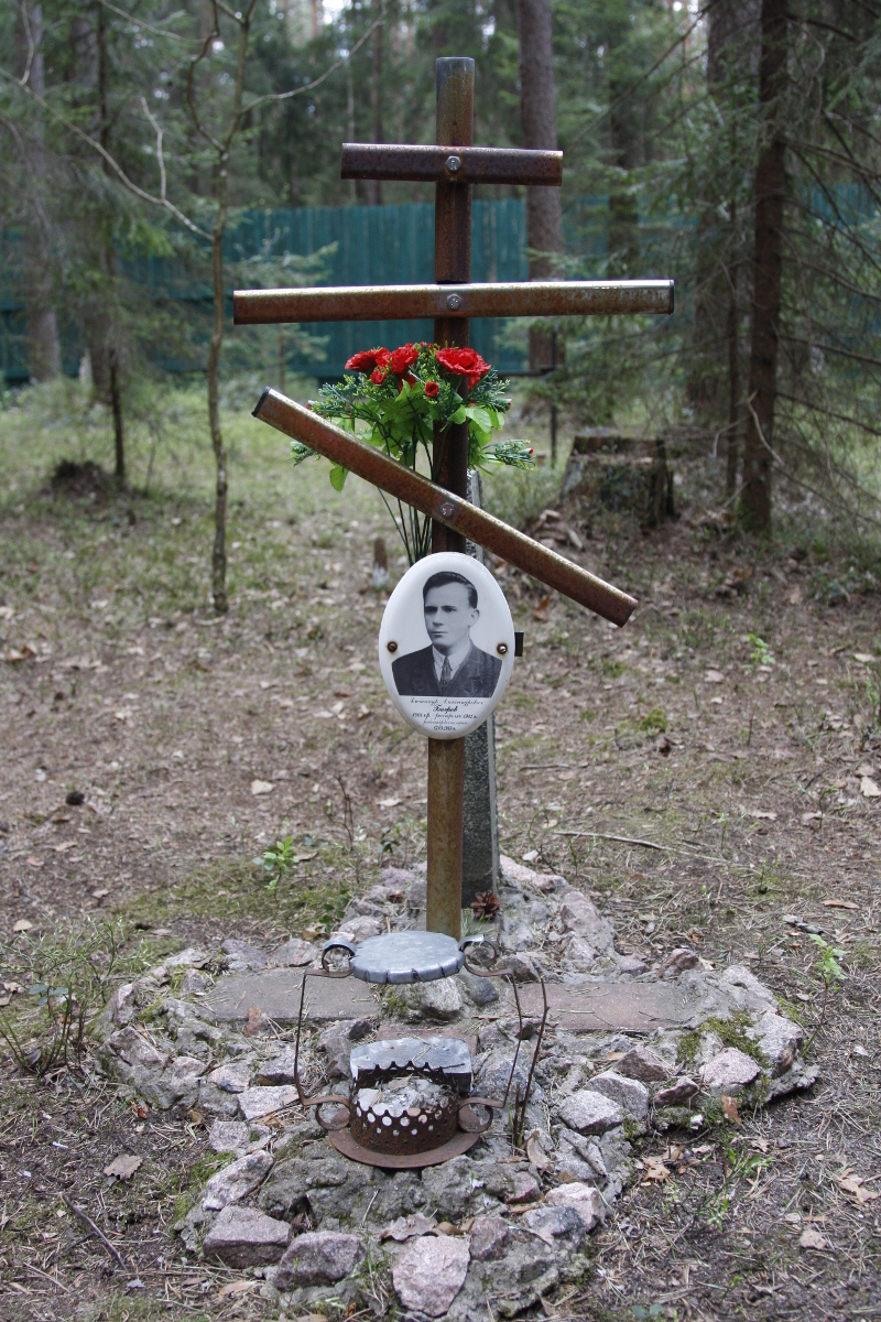 Памятный крест А. А. Багрову. Фото 18.05.2017
