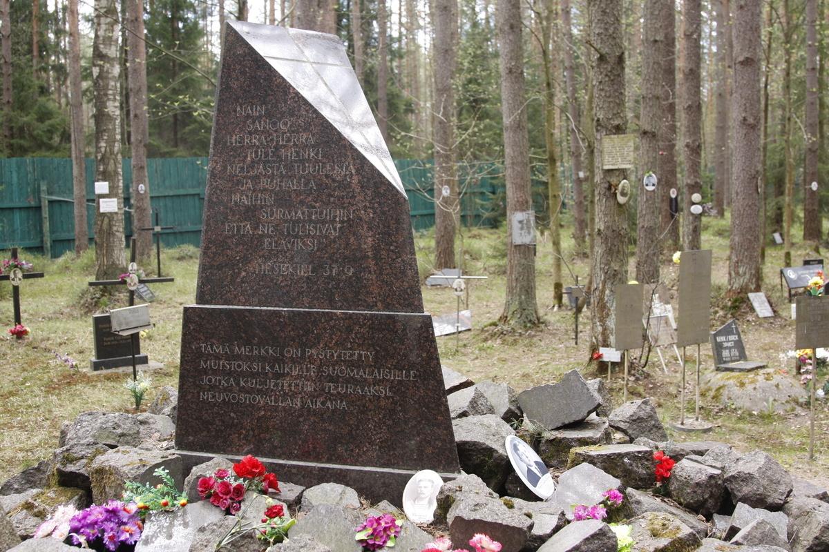 Памятная табличка И. А. Тамми. Фото 18.05.2017
