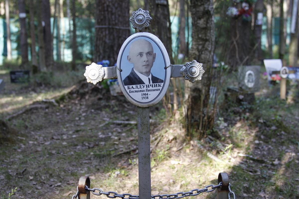 Памятный крест К. Н. Балдунчику. Фото 18.05.2017