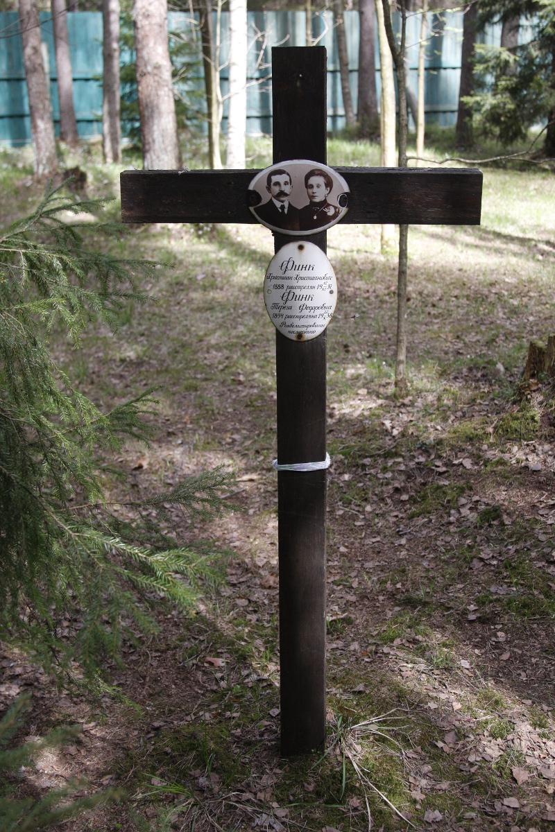 Памятный крест Х. Х. и Т. Ф. Финк. Фото 18.05.2017