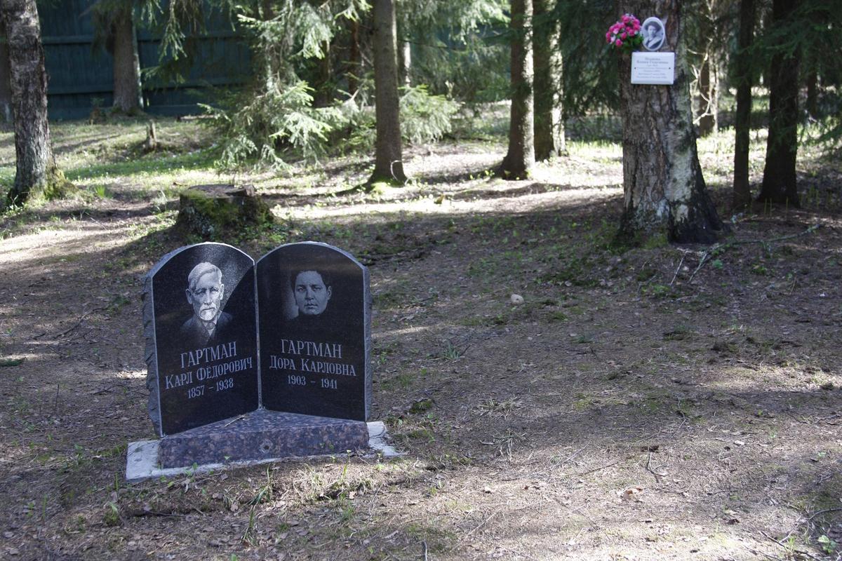 Символическое надгробие К. Ф. и Д. К. Гартман. Фото 18.05.2017