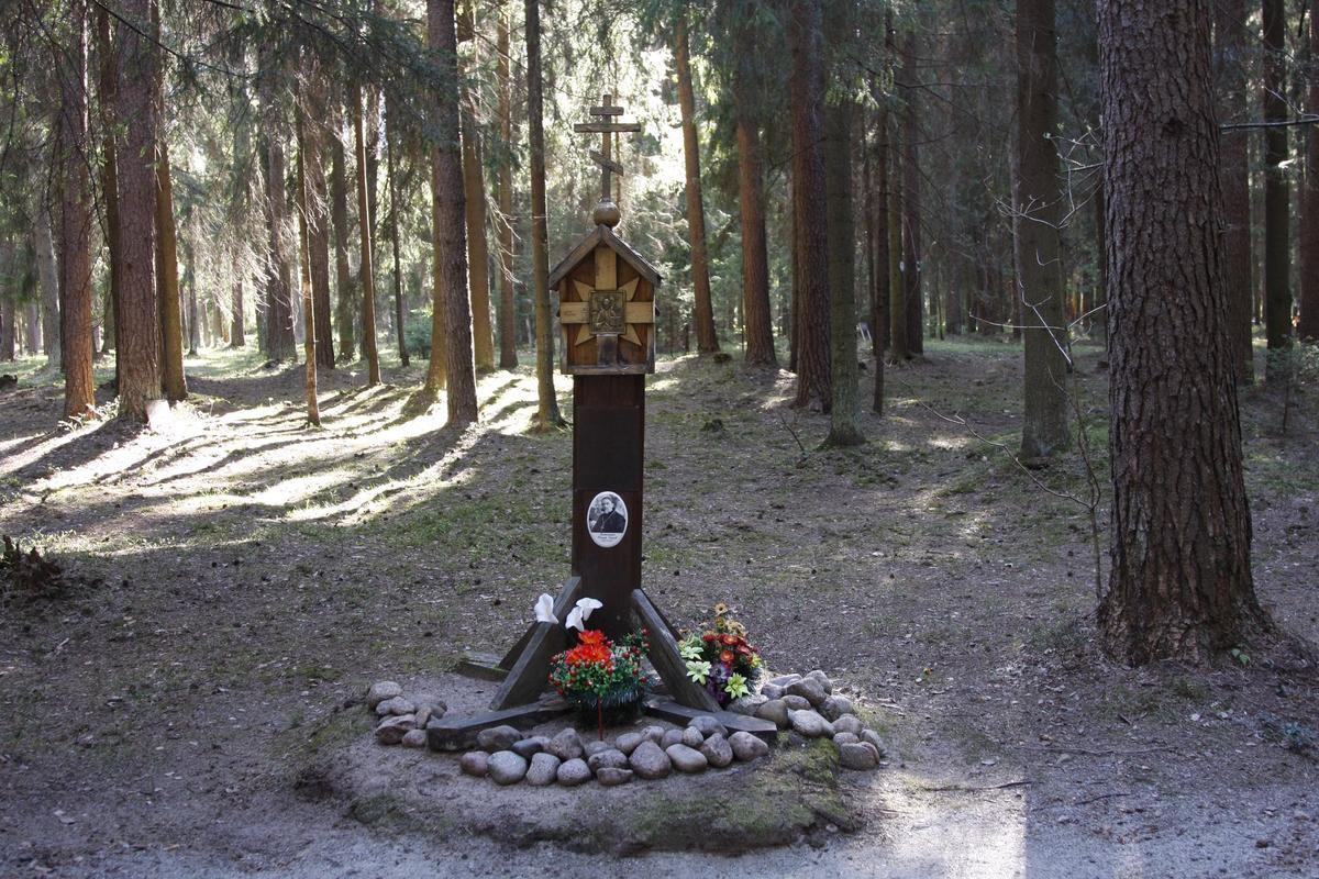 Памятный знак Ф. Ф. Окуневу. Фото 18.05.2017