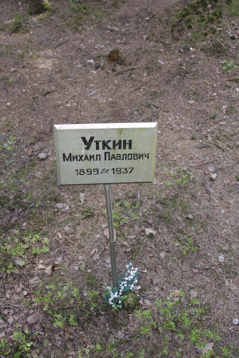 Памятная табличка М. П. Уткину. Фото 18.05.2017