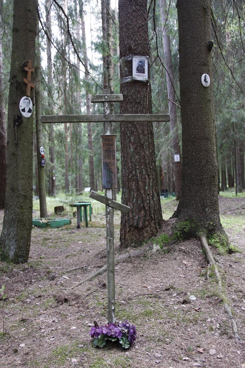 Памятный крест А. З. Захарову. Фото 18.05.2017