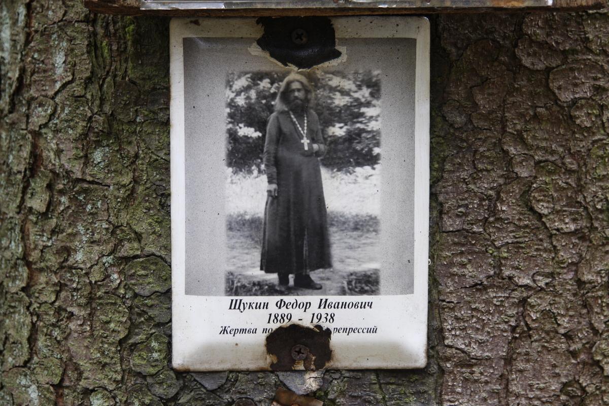 Памятная табличка Ф. И. Щукину. Фото 05.06.2017
