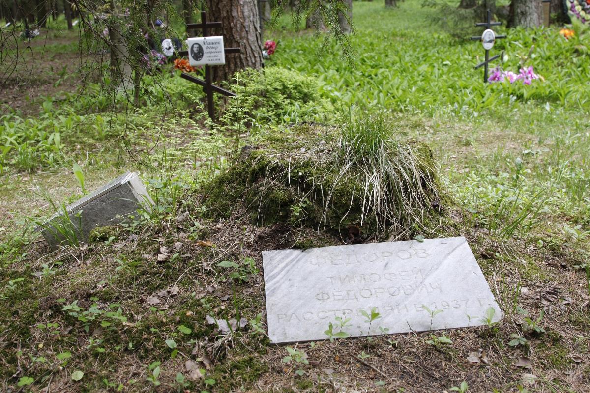Памятный знак Т. Ф. Федорову. Фото 05.06.2017