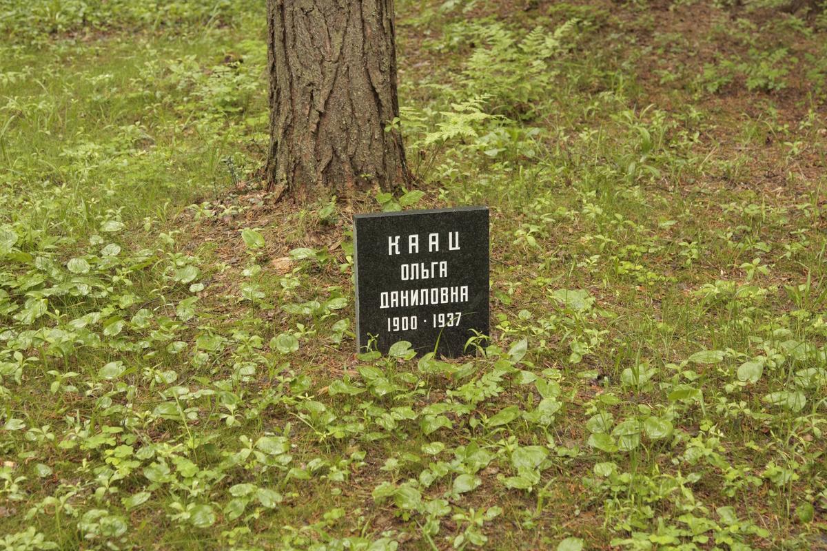 Памятный знак О. Д. Каац. Фото 02.06.2012